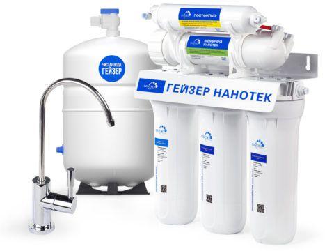 1.Удобно - чистая вода прямо у вас в квартире.  2. Надежно - вы сами контролируете качество воды, вовремя меняя картриджи.  3. Экономично - стоимость литра ниже чем в киоске или магазине.