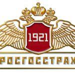 rgs_logo