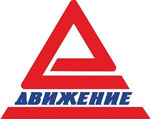 Логотипы-7